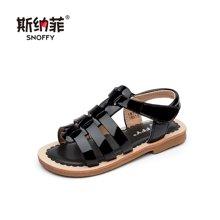 斯納菲女童鞋 兒童涼鞋 女牛皮露趾公主鞋韓版潮小孩涼鞋18732