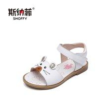 斯納菲女童涼鞋中大童軟底小女孩兒童韓版公主女童鞋鞋子18717
