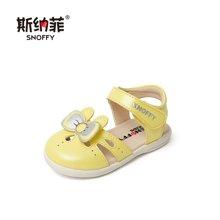 斯纳菲女童鞋春季宝宝凉鞋儿童鞋软底学步鞋1-3岁鞋子18746