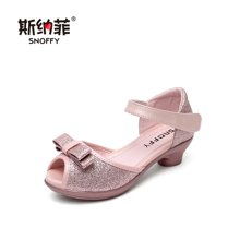 斯纳菲童鞋 女童凉鞋儿童鱼嘴凉鞋 小高跟公主皮鞋18701