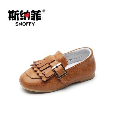斯納菲兒童鞋女童皮鞋牛皮公主鞋新韓版寶寶單鞋豆豆鞋17837