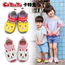 卡特兔女童凉鞋2018新款童鞋韩版机能鞋夏季儿童凉鞋男童防滑鞋子