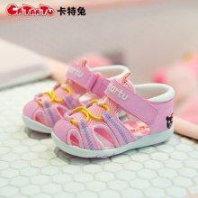 卡特兔新品夏季宝宝凉鞋 儿童防滑软底机能鞋子 男女童包头公主鞋