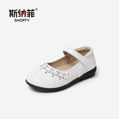 斯納菲女童皮鞋學生皮鞋 牛皮公主鞋 中大童兒童單鞋18623