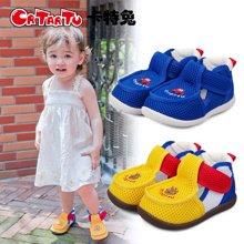 卡特兔crtartu宝宝学步鞋男女童婴儿凉鞋软底1-3-5岁夏季机能鞋子