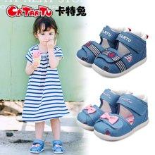 卡特兔crtartu兒童鞋男女童嬰兒涼鞋公主鞋寶寶包頭夏季機能鞋子
