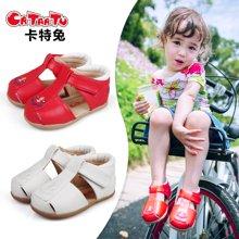 卡特兔夏季儿童凉鞋男女婴儿学步鞋宝宝鞋子1-2-3-5岁软底公主鞋