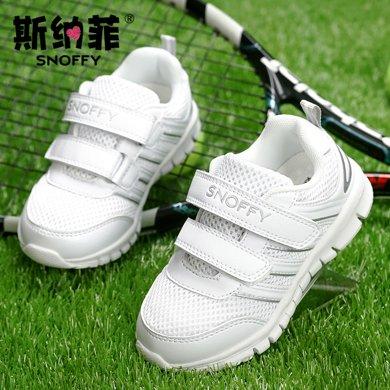 斯納菲童鞋 兒童鞋網布休閑鞋女童學生超輕兒童運動鞋網鞋16813