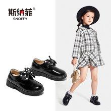 斯纳菲童鞋女童皮鞋 儿童休闲鞋黑色中大童公主单鞋18833