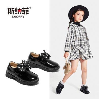 斯納菲童鞋女童皮鞋 兒童休閑鞋黑色中大童公主單鞋18833