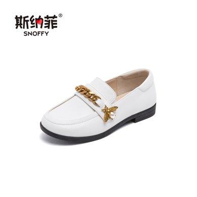 斯納菲童鞋女童皮鞋 兒童鞋子公主鞋單鞋大童鞋皮鞋18819