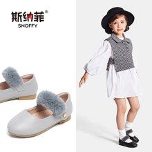 斯纳菲童鞋女童皮鞋仿兔毛公主单鞋 时尚儿童皮鞋18812