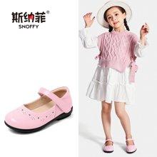 斯纳菲童鞋女童皮鞋 牛皮 黑色演出皮鞋儿童公主单鞋18829