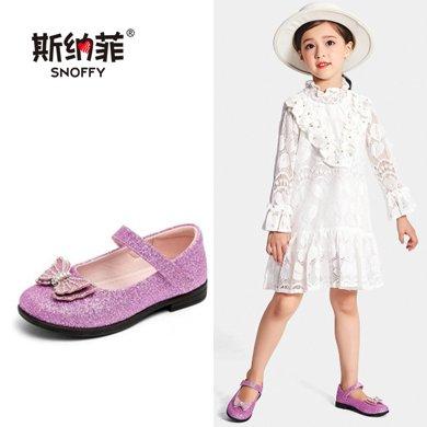斯納菲童鞋女童皮鞋燙鉆公主鞋小童韓版鞋子兒童單鞋18823
