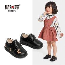 斯纳菲童鞋宝宝学步鞋 女宝宝公主皮鞋 手绘小童单鞋18809