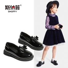 斯纳菲童鞋儿童皮鞋 女童公主鞋韩版英伦 休闲单鞋18802