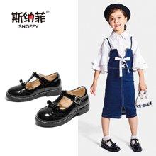 斯纳菲童鞋女童皮鞋 牛皮丁字韩版公主单鞋 儿童鞋子18813
