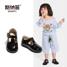 斯纳菲童鞋 女童鞋宝宝皮鞋 软底鞋学步鞋1-3岁小童鞋子18807