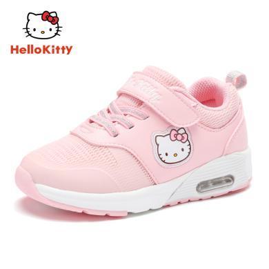 HelloKitty女童鞋凯蒂猫女童运动鞋新款?#38041;?#33298;适儿童休?#34892;?#28526;K8536819