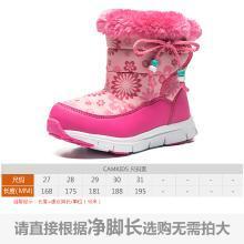camkids垦牧儿童雪地靴冬季新款女童防滑保暖户外棉靴中小童