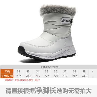 camkids垦牧童鞋儿童雪地靴冬新款防滑保暖女童靴中大童棉靴
