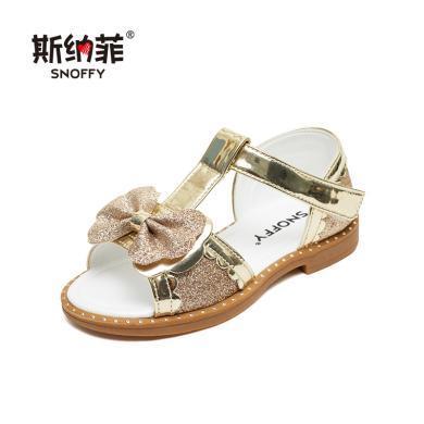斯納菲兒童鞋女童涼鞋水鉆寶寶韓版小孩中大童公主鞋19736