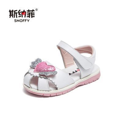 斯纳菲童鞋 女童凉鞋包头婴儿鞋女宝宝凉鞋女1-3岁防滑软底公主鞋19712