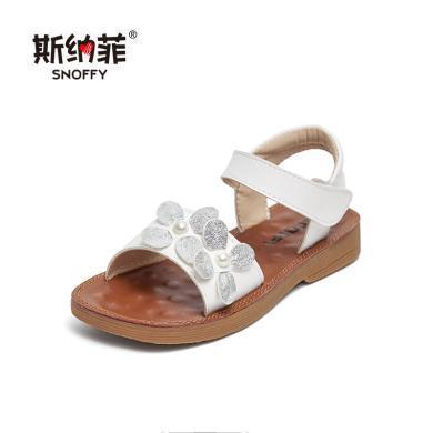 斯納菲童鞋女童涼鞋 超輕露趾兒童涼鞋中大童2019夏季新款沙灘鞋19703