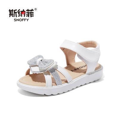 斯納菲女童涼鞋2019新款時尚韓版小女孩公主鞋中大童沙灘鞋寶寶兒童涼鞋19706