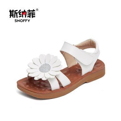 斯納菲女童2019年新款春夏季女兒童韓版公主休閑沙灘露趾小涼鞋19704