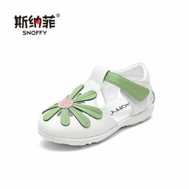 斯納菲童鞋女童涼鞋牛皮包頭公主鞋夏新款時尚小寶寶兒童涼鞋19754