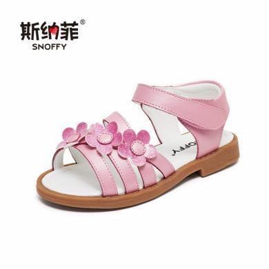 斯納菲童鞋女童涼鞋公主鞋牛皮露趾時尚寶寶兒童涼鞋19735