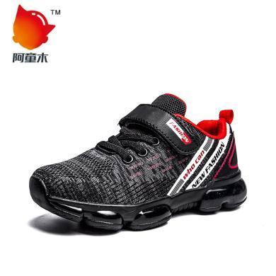阿童木儿童鞋女童运动鞋男童鞋新款春季休闲鞋网鞋跑步鞋女孩