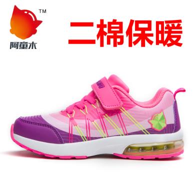 阿童木女童運動鞋新款春季小學生中大童跑步鞋子韓版兒童休閑