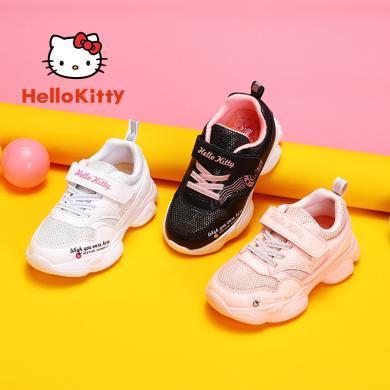 HelloKitty女童鞋凯蒂猫女童运动鞋2019秋新款?#38041;?#33298;适儿童休?#34892;?#28526;K9533808