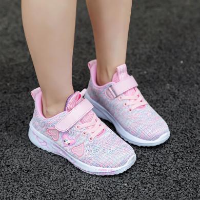 阿童木女童鞋子新款秋季夏季童鞋儿童网鞋透气网面女孩运动鞋