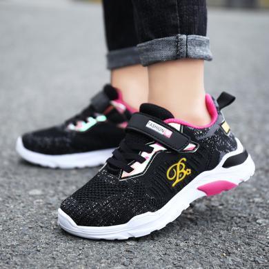 阿童木男童網面運動鞋2019新款夏款兒童中大童透氣跑步鞋防滑女童