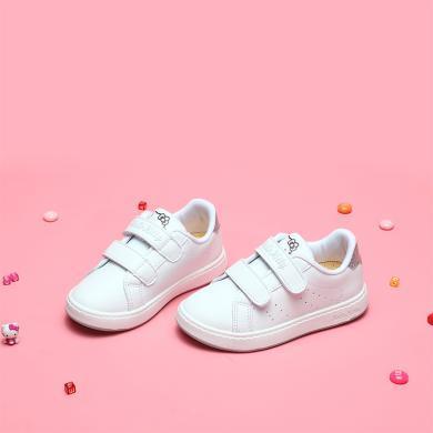 HelloKitty女童鞋凯蒂猫女童板鞋2019秋新款?#38041;?#33298;适儿童休?#34892;?#28526;K8538833
