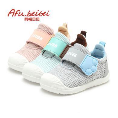 阿福貝貝 秋季新款0-1歲童鞋步前鞋熊掌鞋A9302
