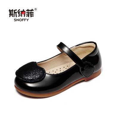 斯納菲女童皮鞋公主鞋2019秋季新品時尚小童寶寶鞋子粉色兒童單鞋19805