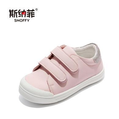 斯納菲女童學步鞋2019新款鞋子公主男小童鞋公主寶寶板鞋軟底春秋19877