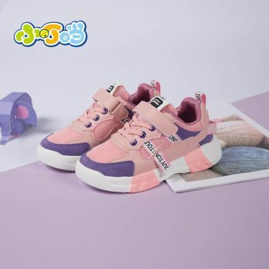 小叮当女童鞋子新款春季透气网面童鞋大童网鞋男孩儿童运动鞋