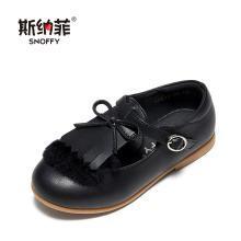 斯纳菲女童鞋子公主鞋2019新款洋气女童皮鞋黑色儿童软底单鞋时尚19813