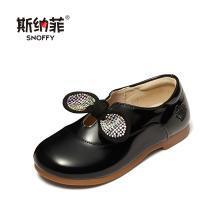 斯纳菲女童鞋子公主鞋2019新款洋气女童皮鞋黑色儿童软底单鞋时尚19814
