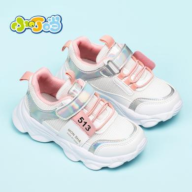 小叮當童鞋兒童運動鞋春季新款網面透氣防滑時尚小學生跑步鞋