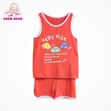 丑丑婴幼 夏装新款男宝宝纯棉背心时尚童装套装1半岁-3岁 CFE705T