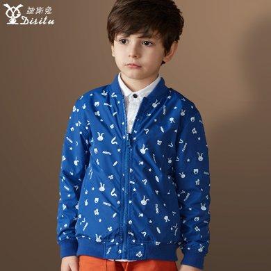 迪斯兔/disitu儿童外套春装男童外套夹克正反两面穿中大童棒球领风衣潮K1331