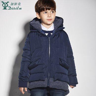 迪斯兔/disitu冬裝男童棉衣中長款加厚連帽外套羊羔絨拼接棉服兒童棉襖A2305