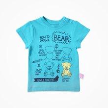 丑丑婴幼男宝宝短袖上衣T恤夏季新款男宝宝休闲百搭圆领T恤1-3岁
