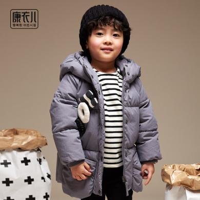 康?#38706;?#30007;童羽绒服连帽小童款白鸭绒男宝宝羽绒外套